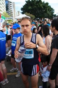 Sydney Marathon - vor dem Start